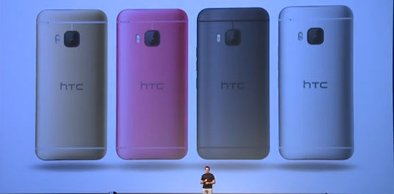 htc-one-m9-official-6